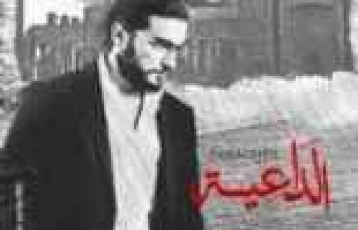 """مسلسل """"الداعية"""" في الشيخ زايد"""