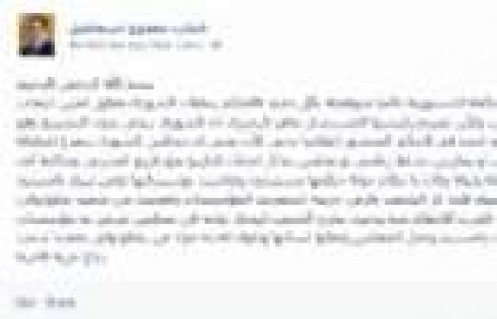 """ممدوح إسماعيل: بقاء """"الشورى"""" بدون تشريع يعني أنه يتفرغ لـ""""قزقزة اللب"""""""