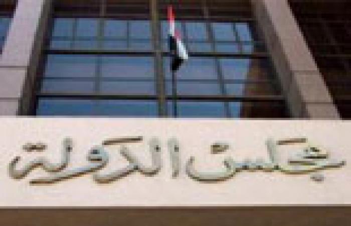 المتظلمون في تعيينات هيئة قضايا الدولة يتهمون رئيسها بتعيين أقاربه