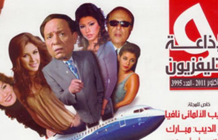 """""""عبد المقصود"""" لنواب """"الشورى"""": لا نستطيع إغلاق مجلة """"الإذاعة والتليفزيون"""""""