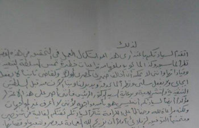 """""""مناهضة الأخونة"""": تنحى قاضى """"أحداث بورسعيد"""" يؤكد التغول على القضاء"""