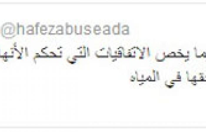 أبو سعدة: إثيوبيا تخالف القانون الدولى ومن حق مصر الدفاع عن حقها
