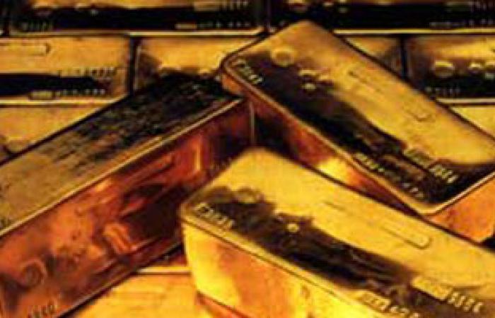 نيجيريا تحث الدول العربية على الاستثمار فى مجالى الذهب والماس فى جبالها