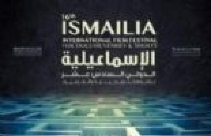 """مخرجة """"أنا شفت تحرش"""": الظاهرة موجوة قبل الثورة.. ولابد من محاربتها"""