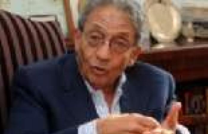 """عمرو موسى: دعوة """"الرئاسة"""" للقاء المعارضة طبيعية في هذا التوقيت الحساس"""