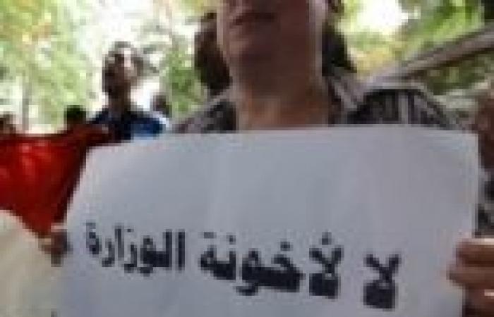 """متظاهرون يتوافدون على ميدان """"الكيت كات"""" استعدادا لمسيرة إلى """"الثقافة"""""""