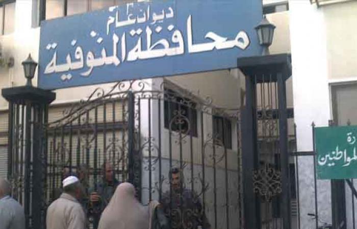 """القوى السياسية ترفض تعيين """"الإخواني"""" أحمد شعراوي محافظا للمنوفية"""