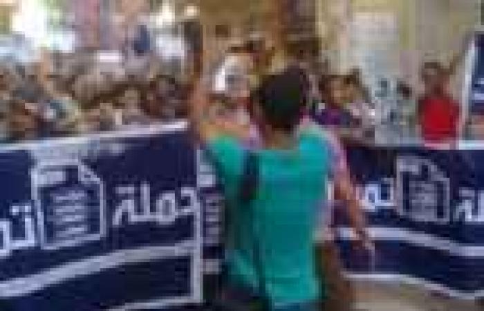 """""""تمرد"""" تتظاهر غدا أمام القصر الجمهوري"""