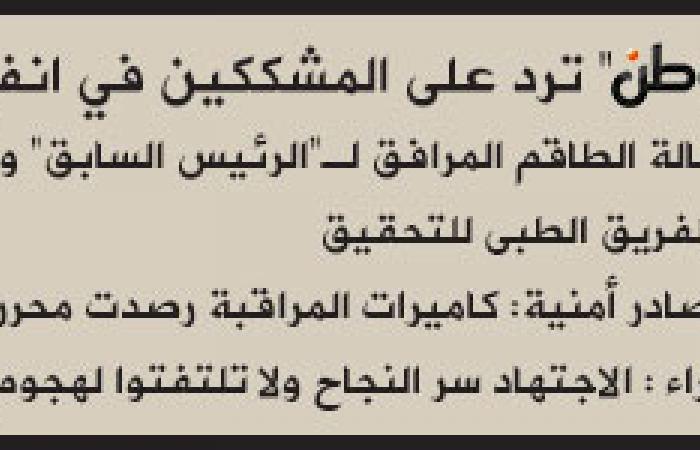 """عفيفي: مبارك مخلوع بأمر الشعب وليس بإرادته.. وفشل مرسي لا يبرر مقولة """"ولا يوم من أيامه"""""""