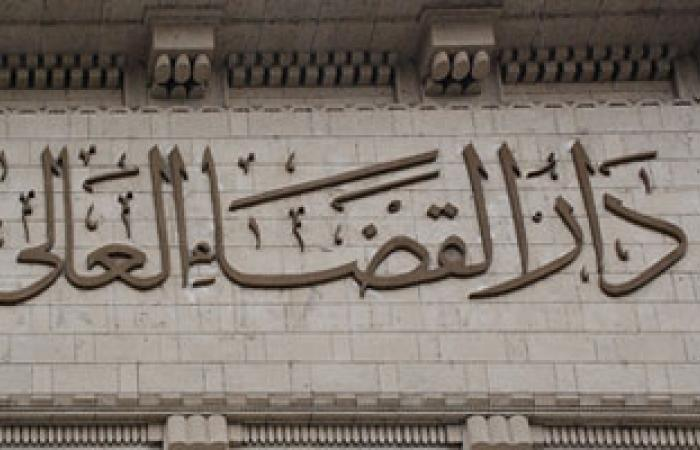 النشطاء الإسلاميون يرفعون راية العقاب أمام مكتب النائب العام