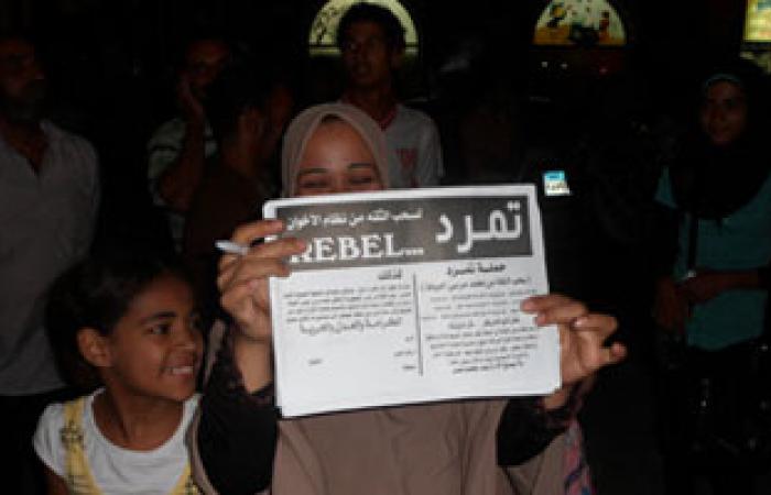 """ننشر خطة """"تمرد"""" والحركات الثورية بالقليوبية فى تظاهرات 30 يونيو"""