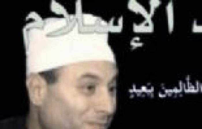 «شيعة العراق» ينظمون مظاهرة غضب ضد «مرسى» بعد مقتل حسن شحاتة