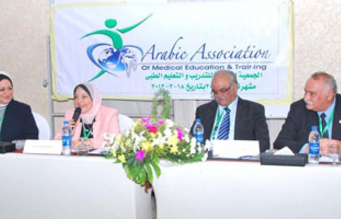 المؤتمر الأول للجمعية المصرية للتدريب الطبى