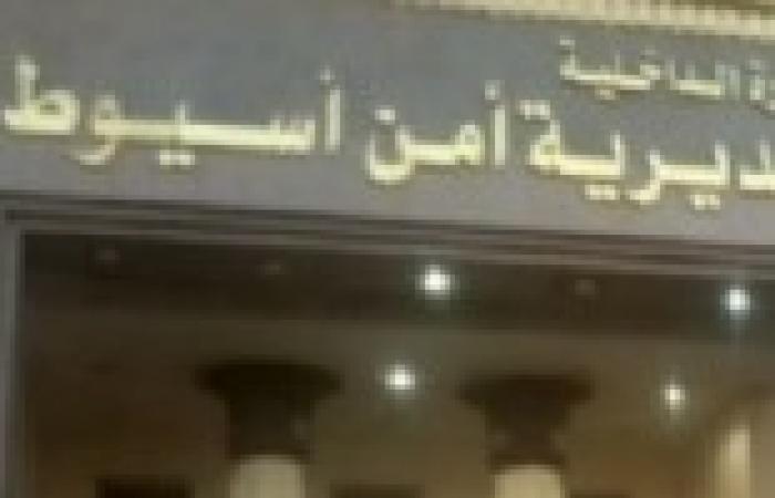 تحذير من الإخوان المسلمين لجهاز الشرطة فى أسيوط