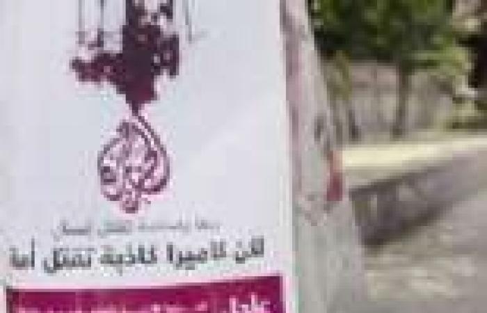 """""""فاينانشيال تايمز"""": انحدار شعبية """"الجزيرة"""" في مصر يعكس تحولا في العلاقات مع قطر"""