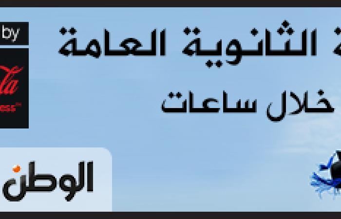 """الحلقة السادسة من """"أبو الملايين"""": """"وضاح"""" يُطرد من منزله بسبب رسالة """"فوفو"""" الغرامية"""
