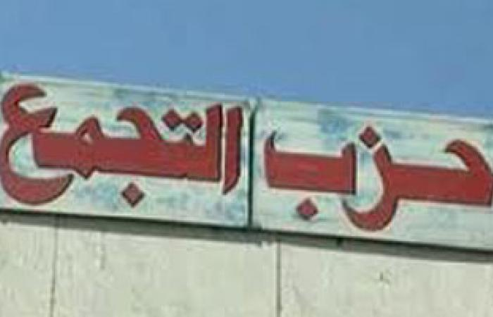 """""""تجمع"""" القليوبية يطالب بالكشف عن تجاوزات """"المعزول"""" وقيادات الإخوان"""