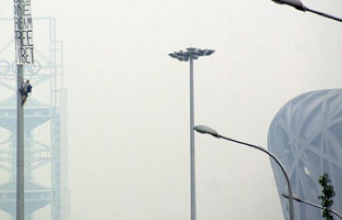 تلوث الهواء يتسبب فى وفاة 2 مليون شخص سنوياً