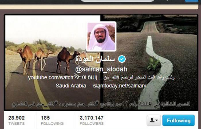 """سلمان العودة: السلطات السعودية أفرجت عن """"العريفى والعواجى"""" فجر اليوم"""