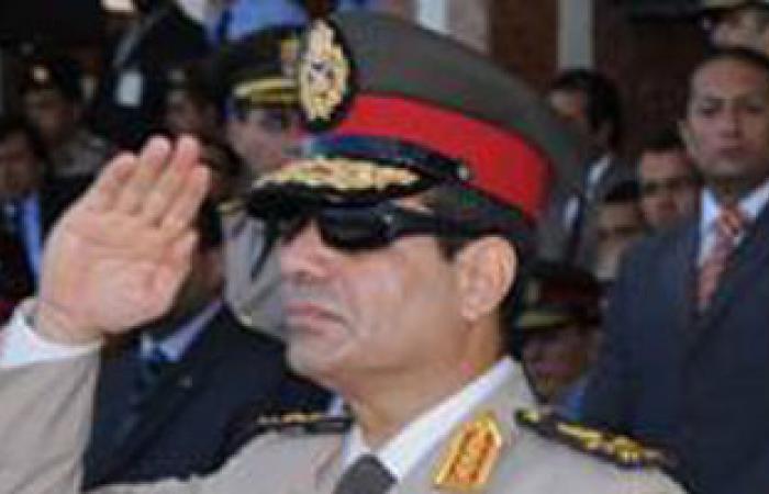 أهالى سيناء يدعمون دعوة السيسى لمواجهة الإرهاب