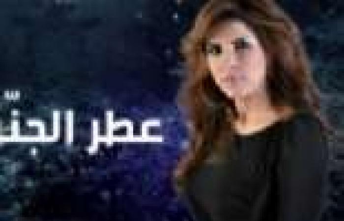 """الحلقة (15) من """"عطر الجنة"""": مروة تتزوج من ابن عمها بشارة"""