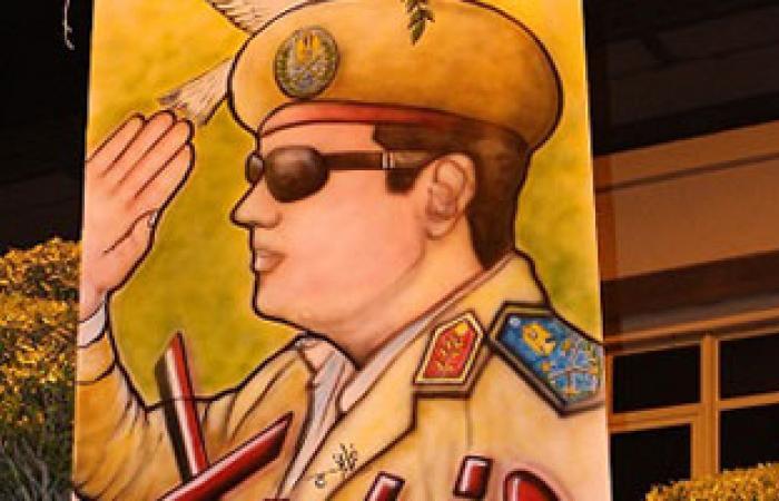 مسيرات مؤيدى السيسى بسوهاج ترفع شعار لا للإرهاب