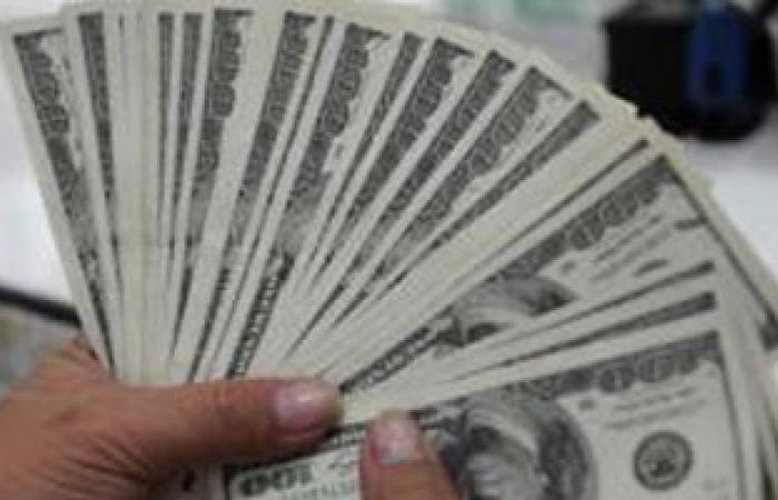 الدولار مستقر قبيل بيان البنك المركزى والأسترالى يتراجع