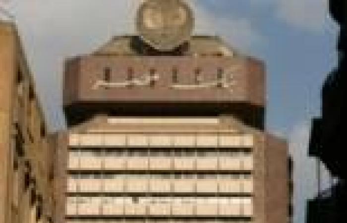 بنك مصر يعيد ترتيب هيكله الإداري لمعالجة الرسوب الوظيفي