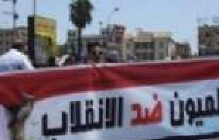 """بالصور  عناصر """"الإخوان"""" في النقابات بالفيوم يتظاهرون تحت مسمى """"ضد الانقلاب"""""""