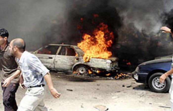 مقتل قاض وإصابة زوجته فى انفجار سيارة مفخخة استهدفت منزله بالعراق