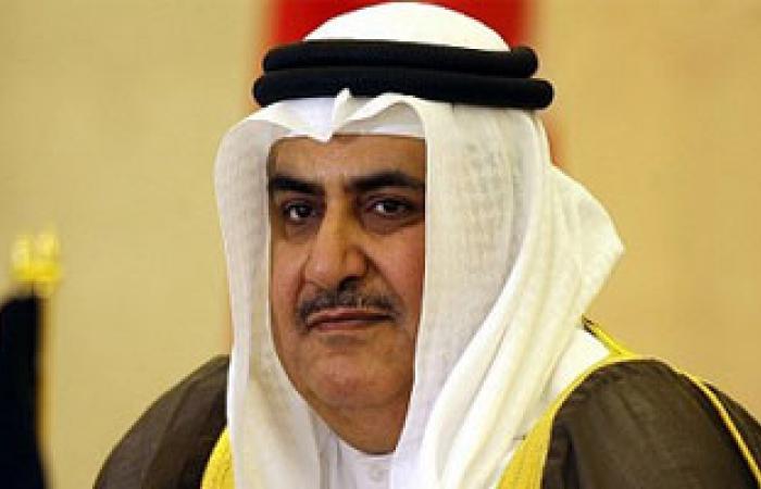 وزير العدل البحرينى: محاربة الإرهاب لن تخرج عن القانون