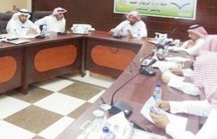 لجنة الاستعداد للعام الدراسي بالحفر تستعرض أعمالها