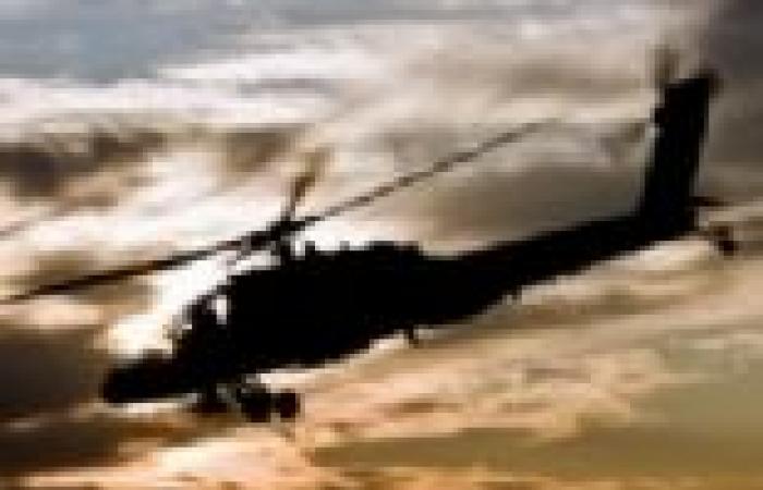 تحطم طائرة هليكوبتر في إسكتلندا وفقد 3 أشخاص