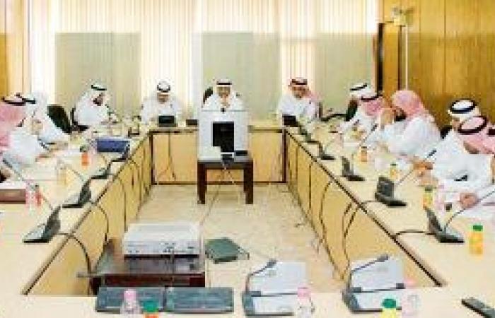قيادات جامعة الجوف تناقش الخطة السنوية للعام الدراسي