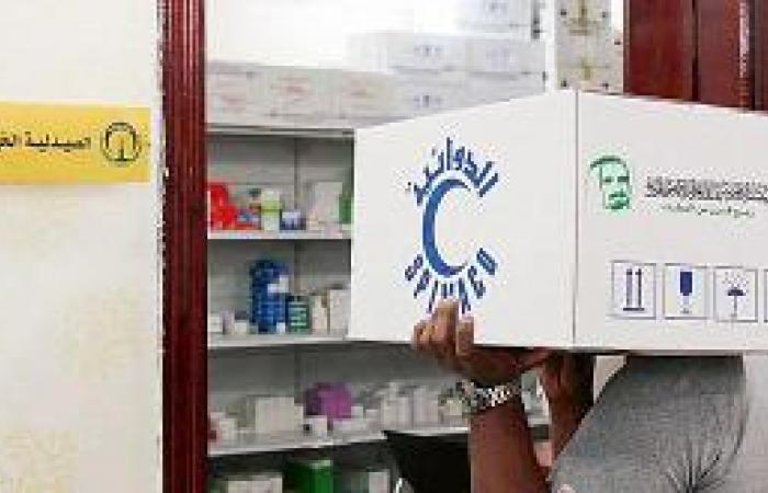 اتفاقية تعاون لـ «أطباء طيبة» لتنفيذ برنامج الدواء المجاني للمحتاجين