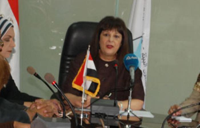 """وزيرة البيئة تغرس فسيلة """"محبة"""" بملتقى الشباب العالمى الـ65 بشرم الشيخ"""
