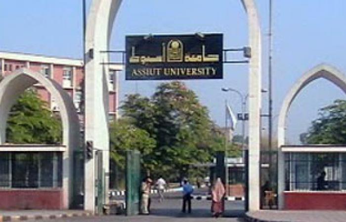 """موقع """"ويبميتركس"""": جامعة أسيوط ضمن أفضل خمس جامعات مصرية"""