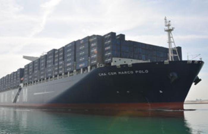 """وصول سفينة الصب الجاف """"مازنجر"""" إلى ميناء دمياط"""
