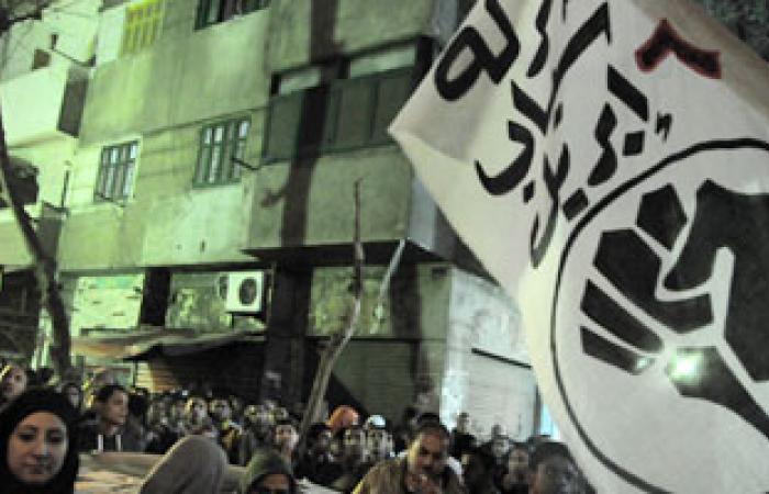 6 أبريل بالإسكندرية تزور كنيسة القديسين اليوم لتقديم العزاء لهم