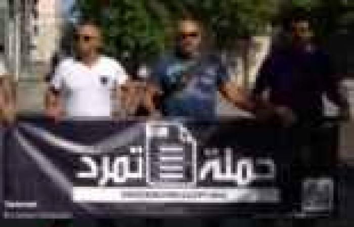 بالصور| «تمرد» تتظاهر أمام الخارجية الألمانية ضد الإرهاب ورفضا لتدخل برلين في شؤون مصر