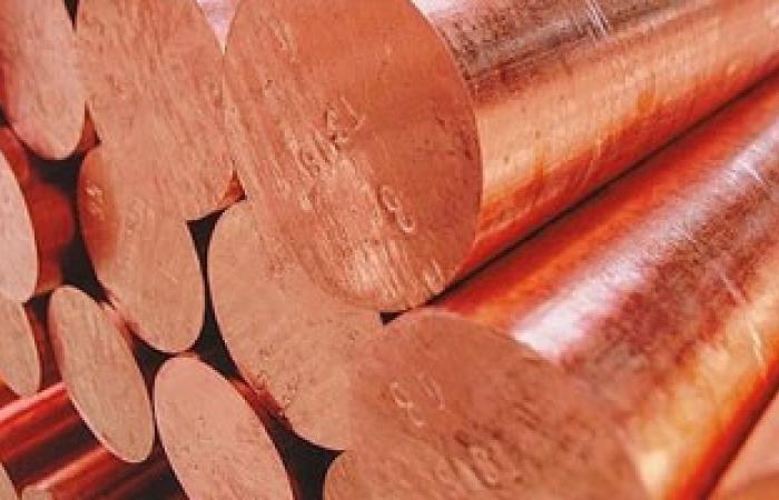 """""""الصناعات المعدنية"""": ارتفاع أسعار النحاس العالمية والطن يزيد 40 دولار"""