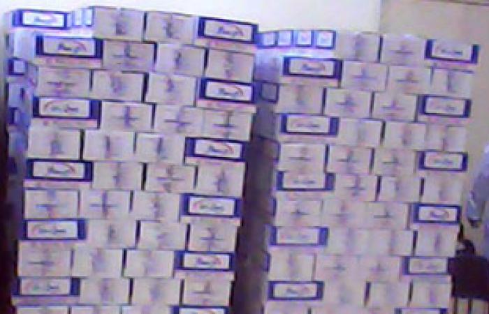 مجموعة أمجين الدوائية تشترى منافستها أونيكس بـ10,4 مليار دولار