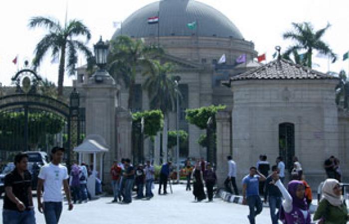 """طلاب """"القاهرة"""" يرفضون إقرارات منع المظاهرات بالجامعة"""