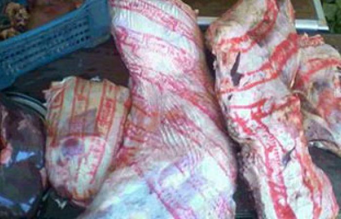 ضبط 75 كيلو من اللحوم البلدية المذبوحة خارج السلخانة