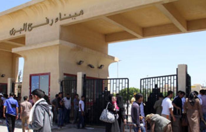 """مسئول فى حماس: مصر تغلق معبر رفح مجددا لـ""""دواعٍ أمنية"""""""