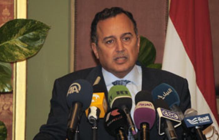 خطابات شكر من المصريين فى سيدنى للسعودية والكويت والإمارات والبحرين