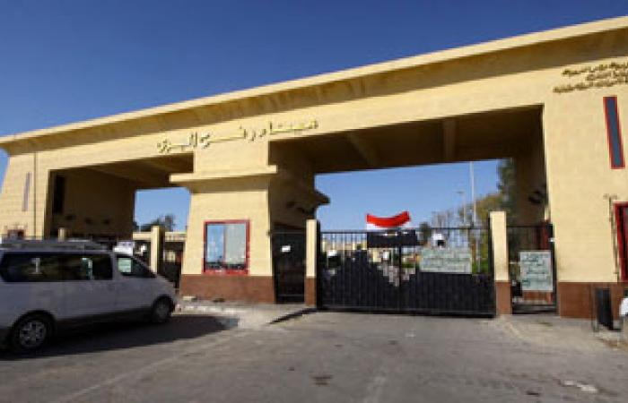 عبور 214 شخصا بين مصر وقطاع غزة
