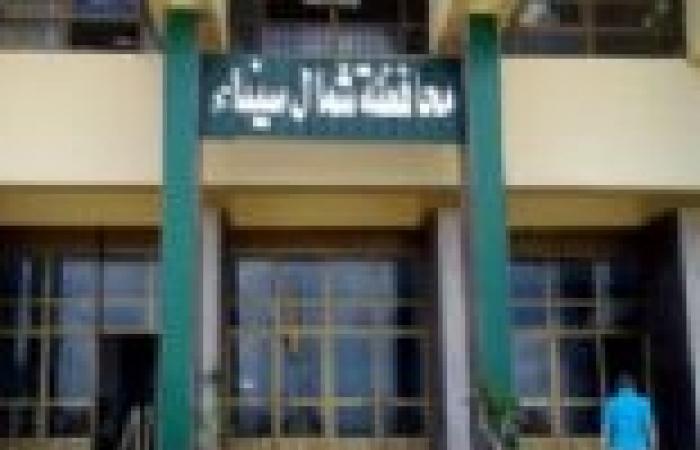 """""""المصرية لإدارة الأزمات"""" بسيناء تطلق حملة """"يلا نمحو الأمية ونقضي على البؤر الإرهابية"""""""