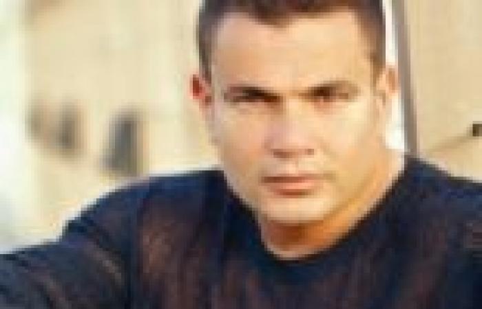 عمرو دياب يعلن تأجيل حفله في الساحل الشمالي للمرة الثانية
