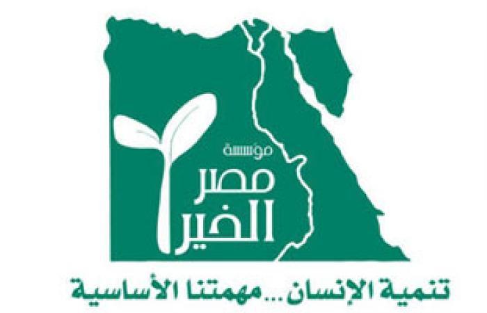 """""""مصر الخير"""" تختبر 100 طالب للالتحاق بقسم البتروكيماويات بالسويس"""